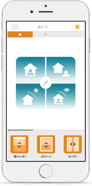 003_connexoon_app_home