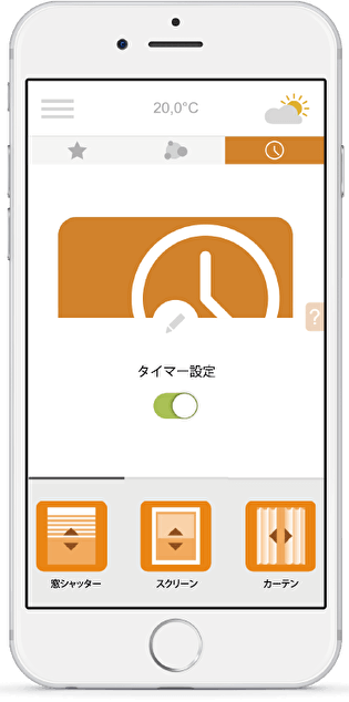 006_connexoon_app_timer小